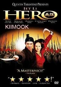 Hero (Chinese movie DVD)(Jet Li)