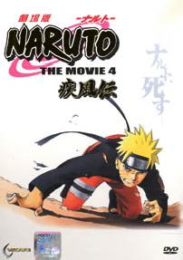 Naruto the movie 4