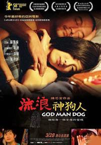 God man dog (Award winning)