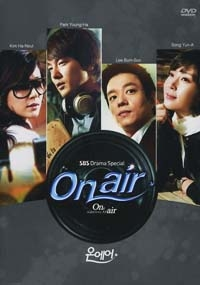 On Air (Japanese Sub Available)(SBS Korean TV Drama)(US Version)