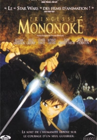 Princess Mononoke (Anime DVD)