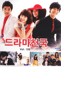 Korean TV Drama OST Vol. 128 ( 36 Tracks - 2 CD)