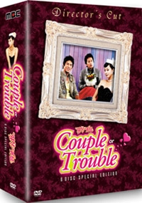 Couple of fantasy (Director\'s Cut - Special Edition) (US Version)