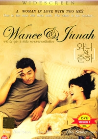Wanee and Junah (All Region DVD)(Korean Movie)