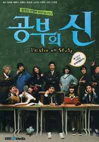 Master of study (Region 3)(Premium Edition)(Korean Version)
