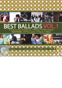 Best Ballads Vol. 1 (2CDs)