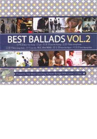 Best Ballads Vol. 2 (2CDs)