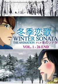 Winter Sonata (Animation Version)