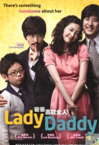 Lady Daddy (Korean movie DVD)