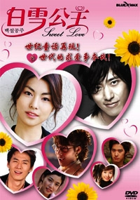 Sweet Love (All Region)(Korean TV Drama DVD)