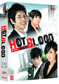Hot Blood (All Region)(Korean TV Drama)