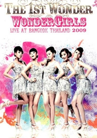 Wonder Girls -The 1st Wonder Live At Bangkok 2009 (DVD)