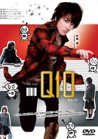 Q10 (All Region)(Japanese TV Drama)