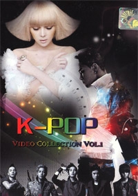 K-POP Video Collection Volume 1 (DVD)