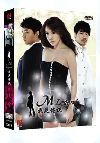 I am Legend (All Region)(Korean TV Drama)