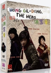 Hong Gil Dong (All Region DVD)(Korean TV Drama)