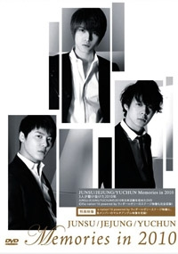 JJY - Memories in 2010 (2DVD)
