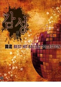 Best Hit Ballad Collection (3CD)