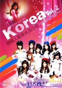 Kpop Music Korea Volume 2 (All Region DVD)