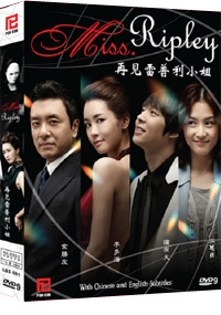 Miss Ripley (All Region DVD)(Korean TV Drama)