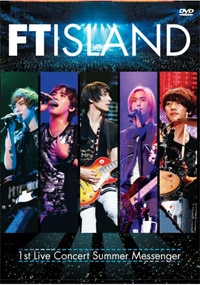 FT Island 1st Live Concert Summer Messenger (2DVD)