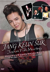 Jang Keun Suk - Japan Fan Meeting (All Region DVD)