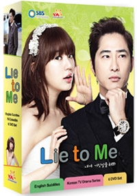Lie to me (Region 1 DVD) Korean Tv Drama)(US Version)