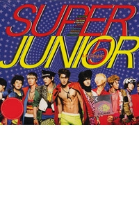 Super Junior Vol. 5 - Mr. Simple (CD)