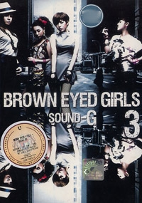 Brown Eyed Girls Vol. 3 - Sound G (2CD+DVD Set)