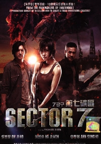 Sector 7 (All Region DVD)(Korean Movie)