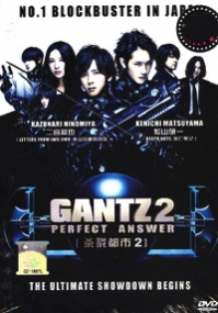 Gantz Live Action Movie 2 : The First Stage (All Region DVD)(Japanese Movie)