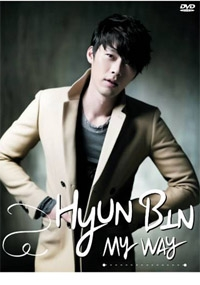 Hyun Bin - My Way (2DVD)