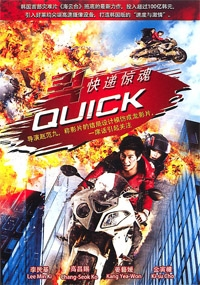 Quick (All Region DVD)(Korean Movie) (2011 Highest Grossing Film)