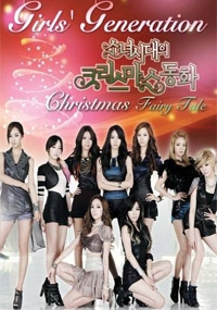 Girls Generation - Christmas Fairy Tale (All Region DVD)