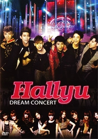 Hallyu Dream Concert (All Region DVD)(2DVD)(Korean Music)