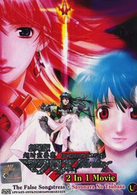 Macross Frontier 2 in 1 Movie : The False Songstress + Sayonara No Tsubasa