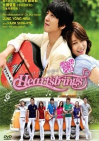 Heartstrings (All Region DVD)(Korean TV Drama)