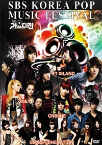 SBS Korea Pop Music Festival 2011 (3DVD)(All Region DVD)(Korean Music)