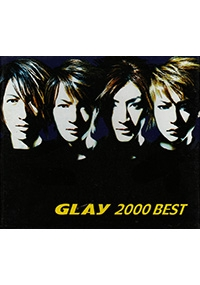 Glay - 2000 Best (2CD+VCD)(Japanese Music)