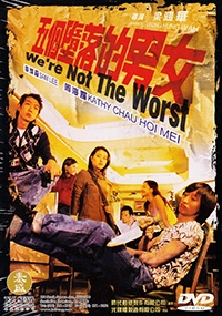 We Are Not The Worst (All Region)(Chinese Movie)