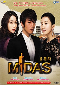 Midas (All Region DVD)(Korean TV Drama)
