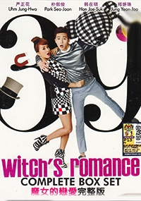 Witch\'s Love (Korean TV Drama)
