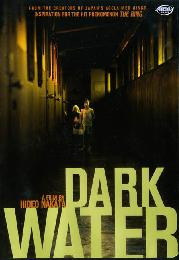 Dark water (Japanese Movie Dvd)