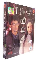 Trick 3 (Japanese TV Series DVD)