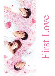 First Love (Japanese TV Drama DVD)