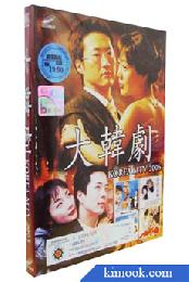 Korean MTV 2005  Greatest Hits (2VCD)