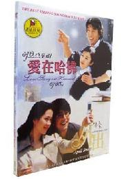 April snow + Lover story in Harvard OST (2CDs)