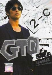 GTO (Special)(Japanese Movie DVD)