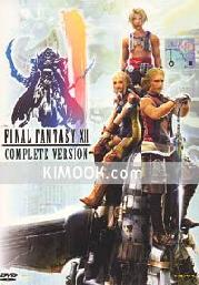 Final Fantasy XII - Complete