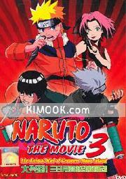 Naruto the movie 3
